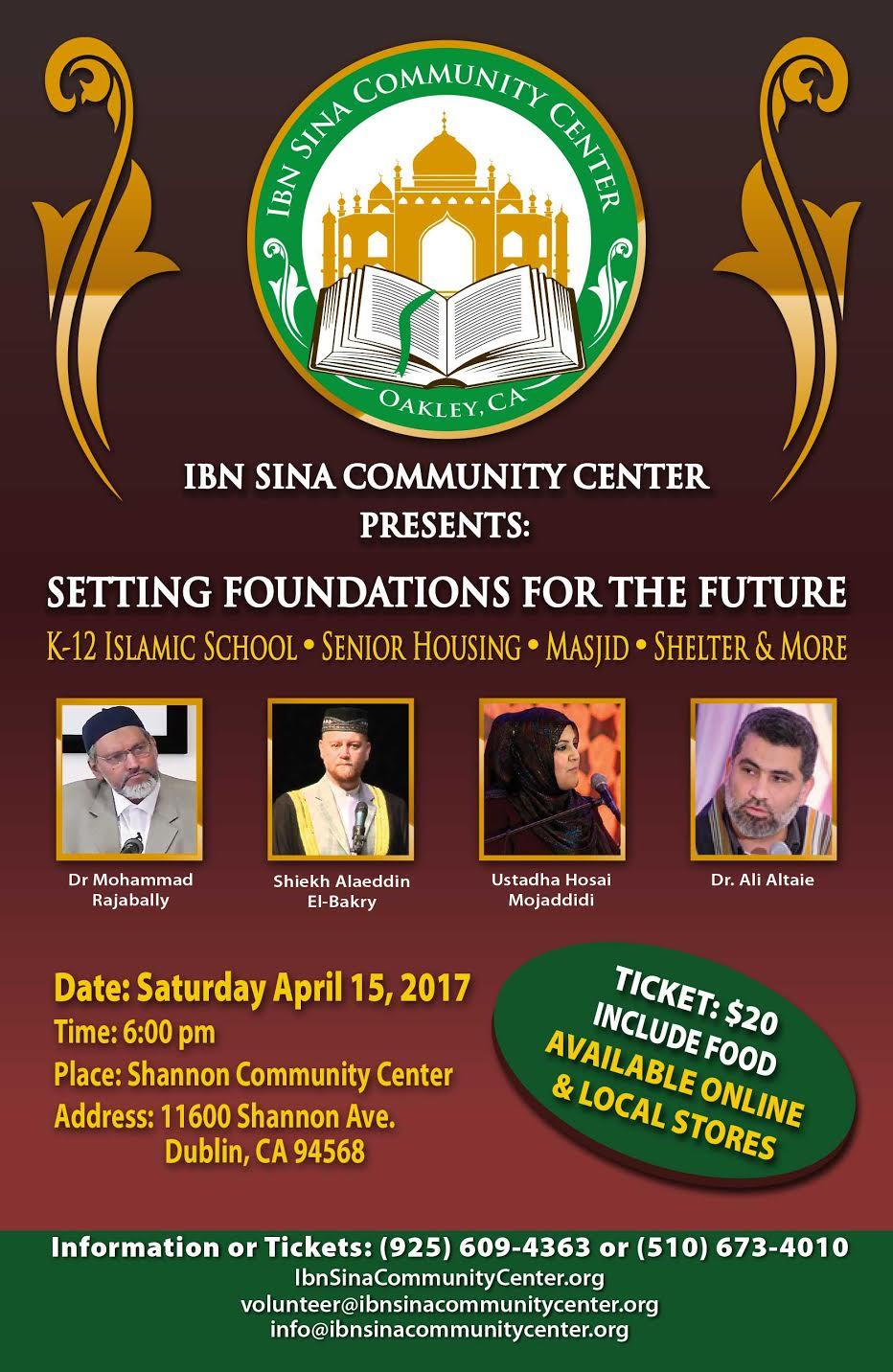 Ibn-Sina-June-10-2016-flyer