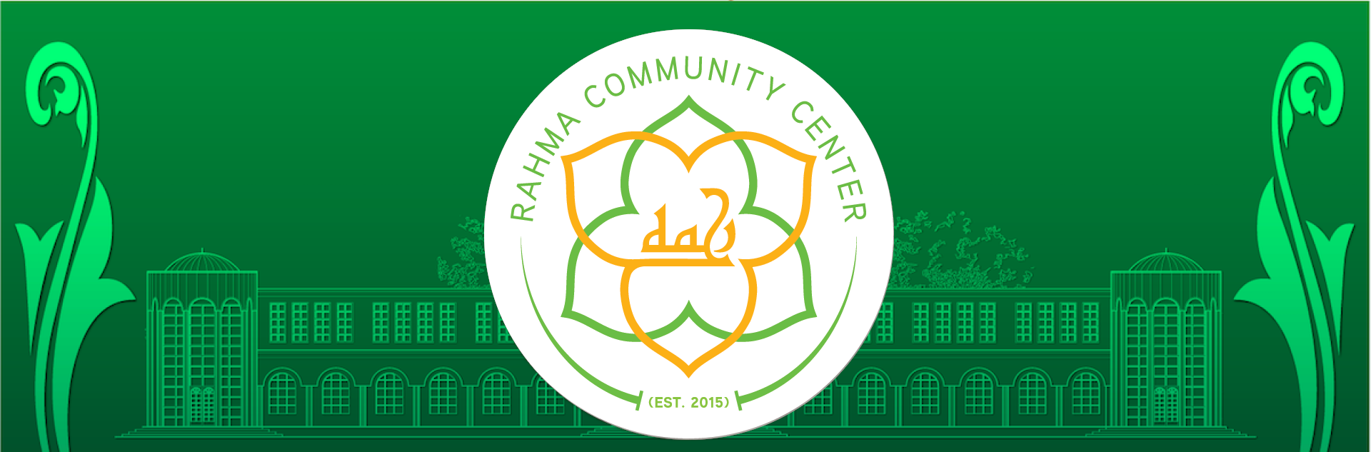 Rahma Community Center